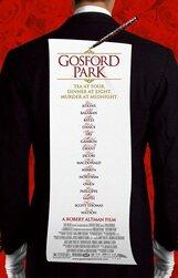 Постер к фильму «Госфорд-Парк»