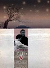 Постер к фильму «Светлячок»