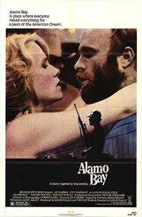 Постер к фильму «Залив Аламо»