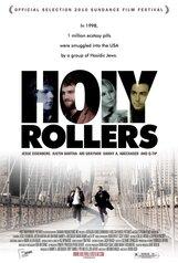 Постер к фильму «Святые роллеры»