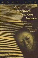 Постер к фильму «Женщина в песках»
