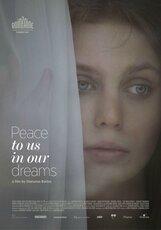 Постер к фильму «Покой нам только снится»