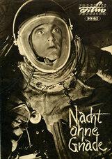 Постер к фильму «Ночь без милосердия»