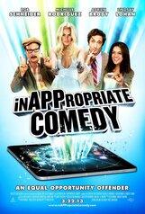 Постер к фильму «Непристойная комедия»
