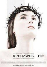 Постер к фильму «Крестный путь»