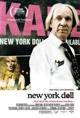 Постер к фильму «Нью-Йоркская куколка»