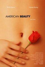 Постер к фильму «Красота по-американски»