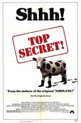 Постер к фильму «Совершенно секретно!»