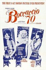 Постер к фильму «Боккаччо 70»