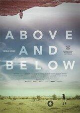 Постер к фильму «Над и под»