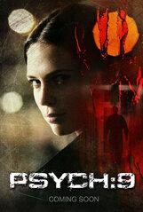 Постер к фильму «Псих:9»