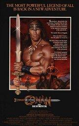 Постер к фильму «Конан-разрушитель»