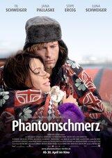 Постер к фильму «Фантомная боль»