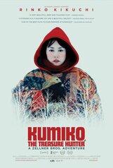 Постер к фильму «Кумико – охотница за сокровищами»