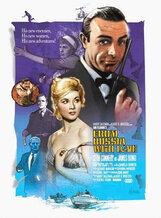 Постер к фильму «Из России с любовью»