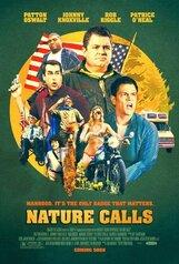 Постер к фильму «Зов природы»