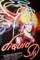 Постер к фильму «Жидкое небо»