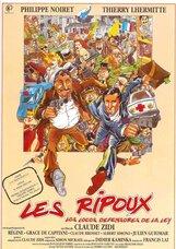 Постер к фильму «Откройте, полиция!»