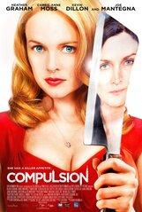 Постер к фильму «Принуждение»