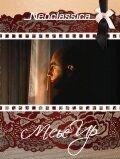 Постер к фильму «Месье Ир»