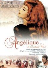 Постер к фильму «Анжелика и султан»