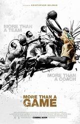 Постер к фильму «Больше, чем игра»