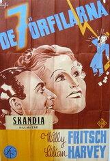 Постер к фильму «Судьба балерины»