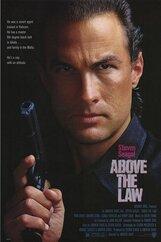 Постер к фильму «Над законом»