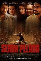 Постер к фильму «Голая земля»