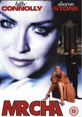 Постер к фильму «Красавчик Джо»