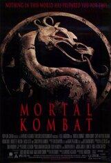 Постер к фильму «Смертельная битва»