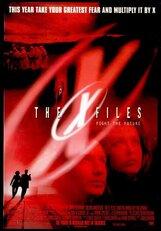 Постер к фильму «Секретные материалы»