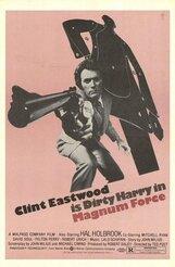 Постер к фильму «Высшая сила»
