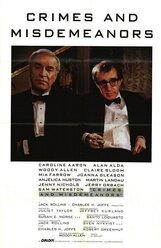 Постер к фильму «Преступления и проступки»