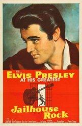 Постер к фильму «Тюремный рок»