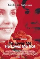 Постер к фильму «Любит – не любит»