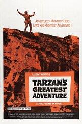 Постер к фильму «Великое приключение Тарзана»