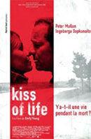 Постер к фильму «Поцелуй жизни»
