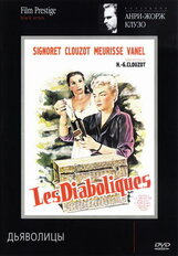 Постер к фильму «Дьяволицы»