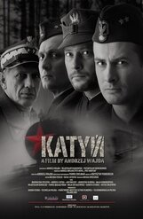 Постер к фильму «Катынь»