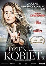 Постер к фильму «Женский день»