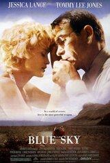 Постер к фильму «Голубое небо»