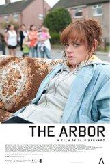 Постер к фильму «Арбор»