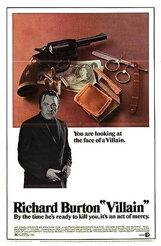 Постер к фильму «Злодей»