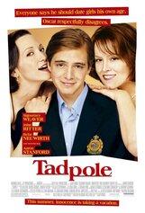 Постер к фильму «Ловелас»