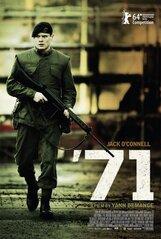 Постер к фильму «71»