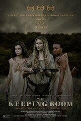 Постер к фильму «Гостиная»