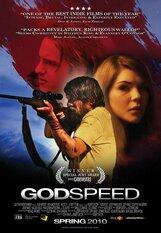 Постер к фильму «Слово Божье»