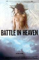 Постер к фильму «Битва на небесах»