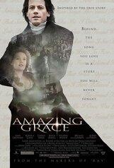 Постер к фильму «Удивительная легкость»